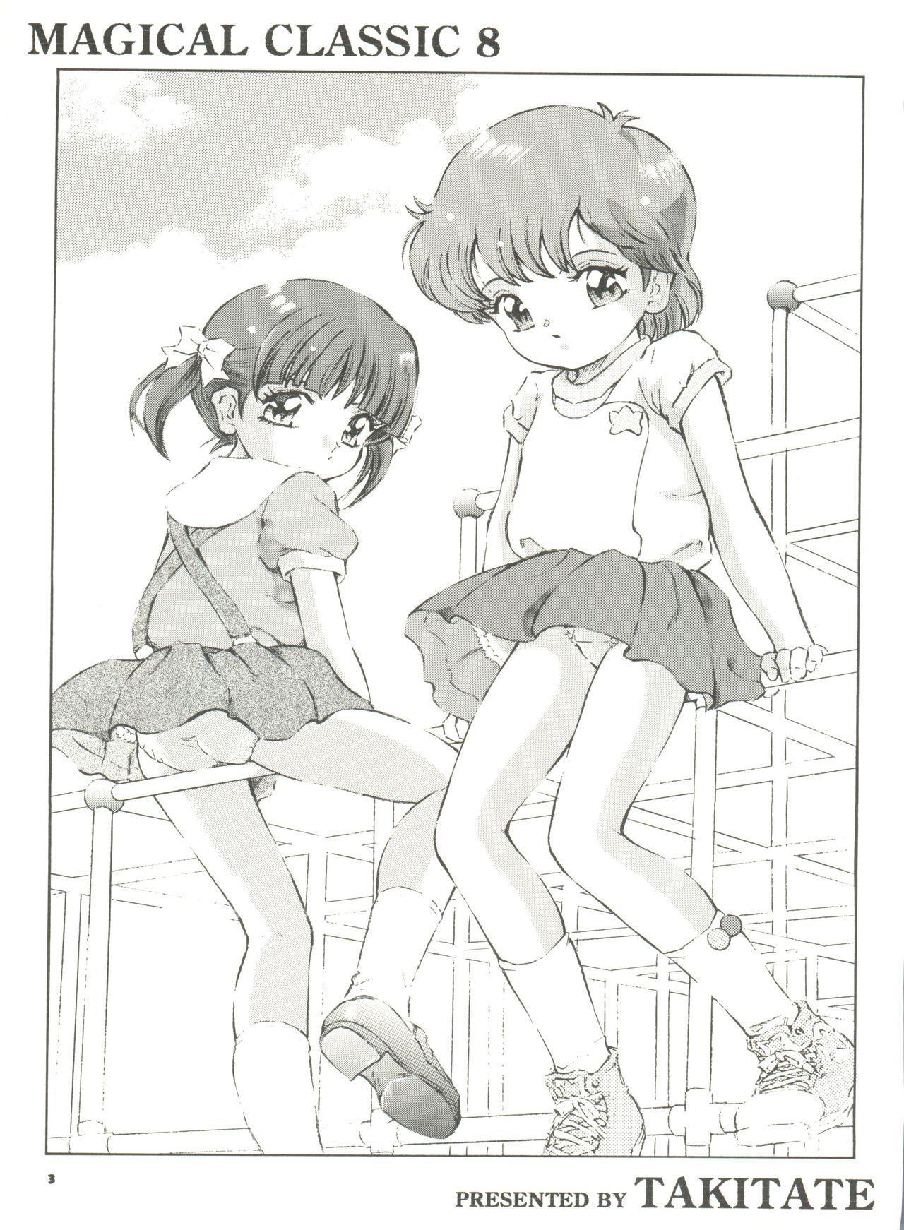 Mahou Kyuushiki 8 - Magical Classic 8 2
