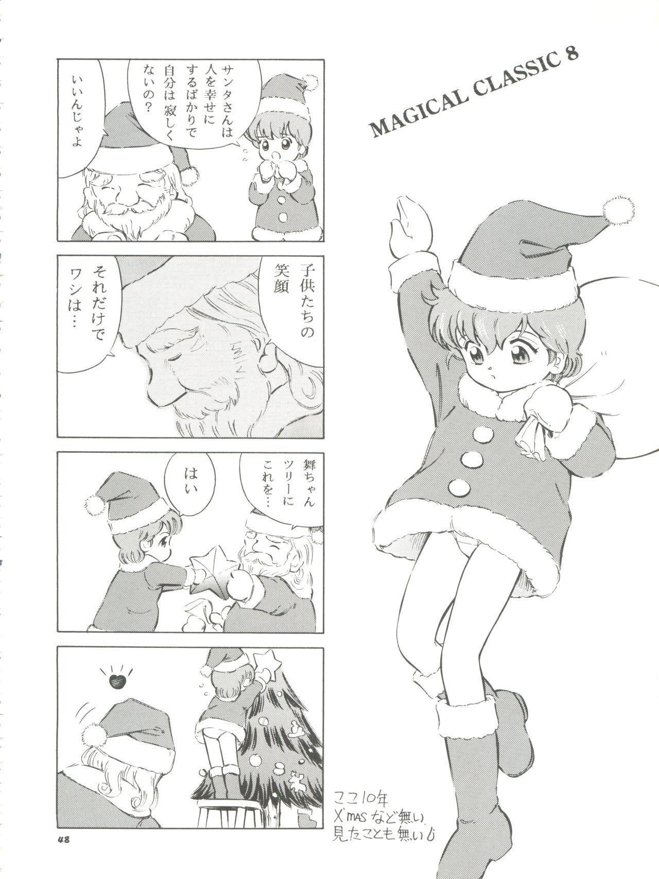 Mahou Kyuushiki 8 - Magical Classic 8 47