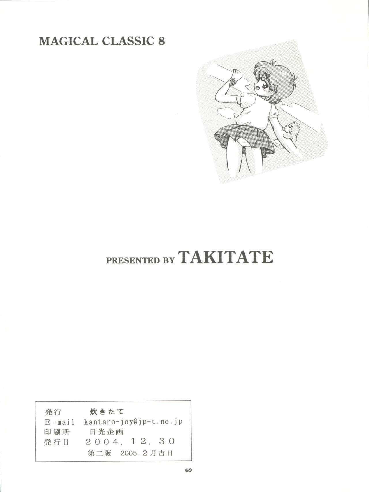 Mahou Kyuushiki 8 - Magical Classic 8 49