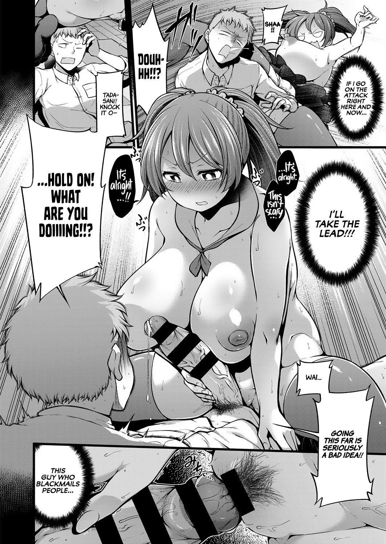Omocha ni Sareru kurai nara!   I Won't Let You Toy with Me! 13
