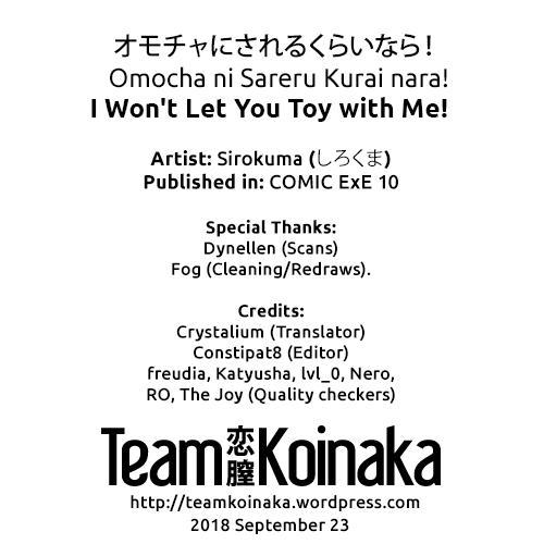 Omocha ni Sareru kurai nara!   I Won't Let You Toy with Me! 24