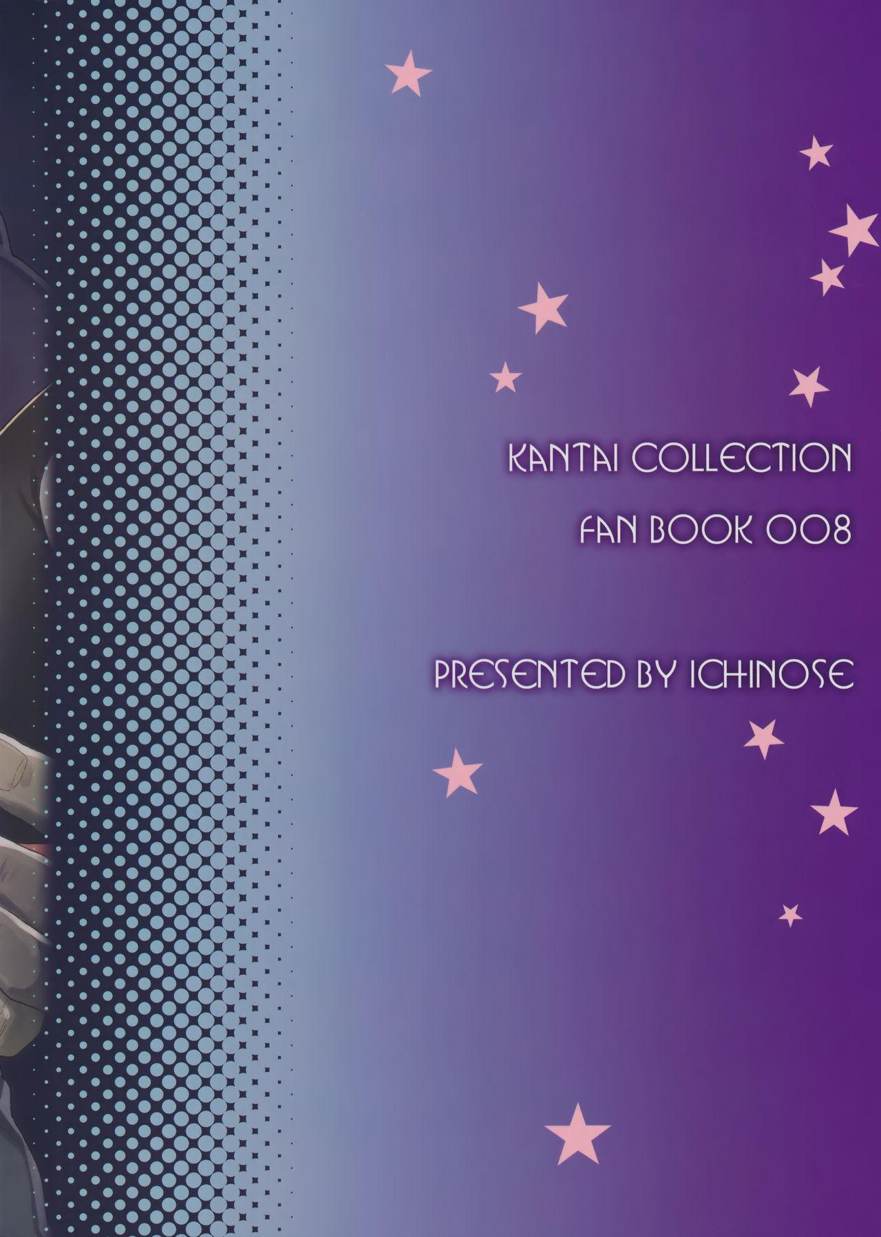 (C90) [Ichinose (Ichinose Land)] Ooyodo Choukyou ~Shinjitsu no Ai o Motomete~   Ooyodo's Training ~ Seeking for True Love (Kantai Collection -KanColle-) [English] [Dejavu] 21