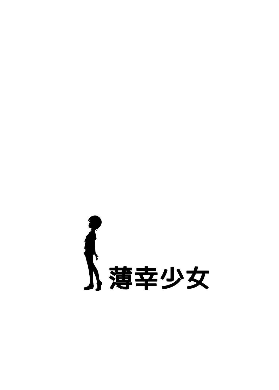 Idol Sasaki Chie Sono 3 25