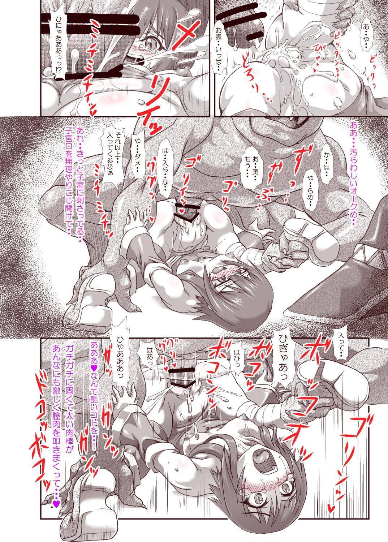 Kono Subarashiku Un ga Nai Kimi ni! 9