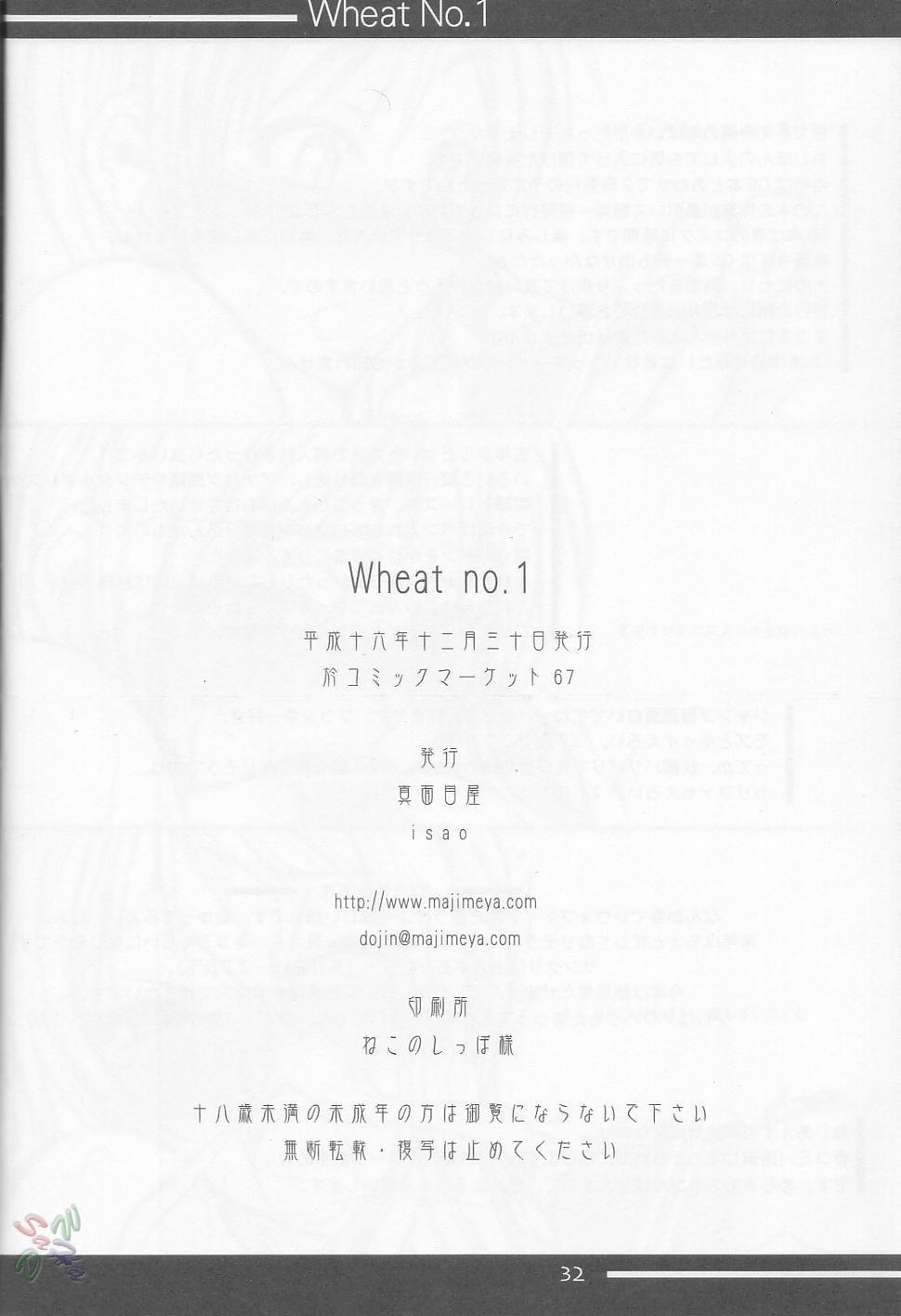 Wheat No. 1 28