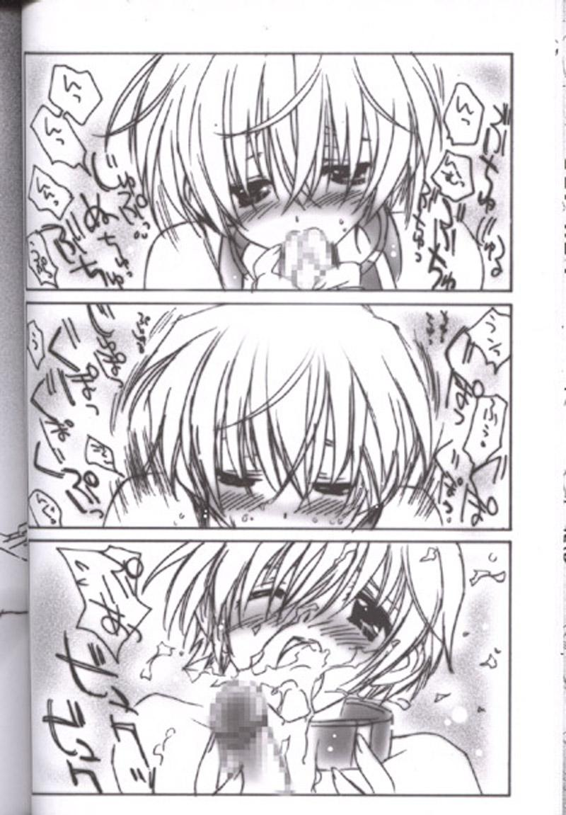 Tsuki Rakuyou Sono San 18