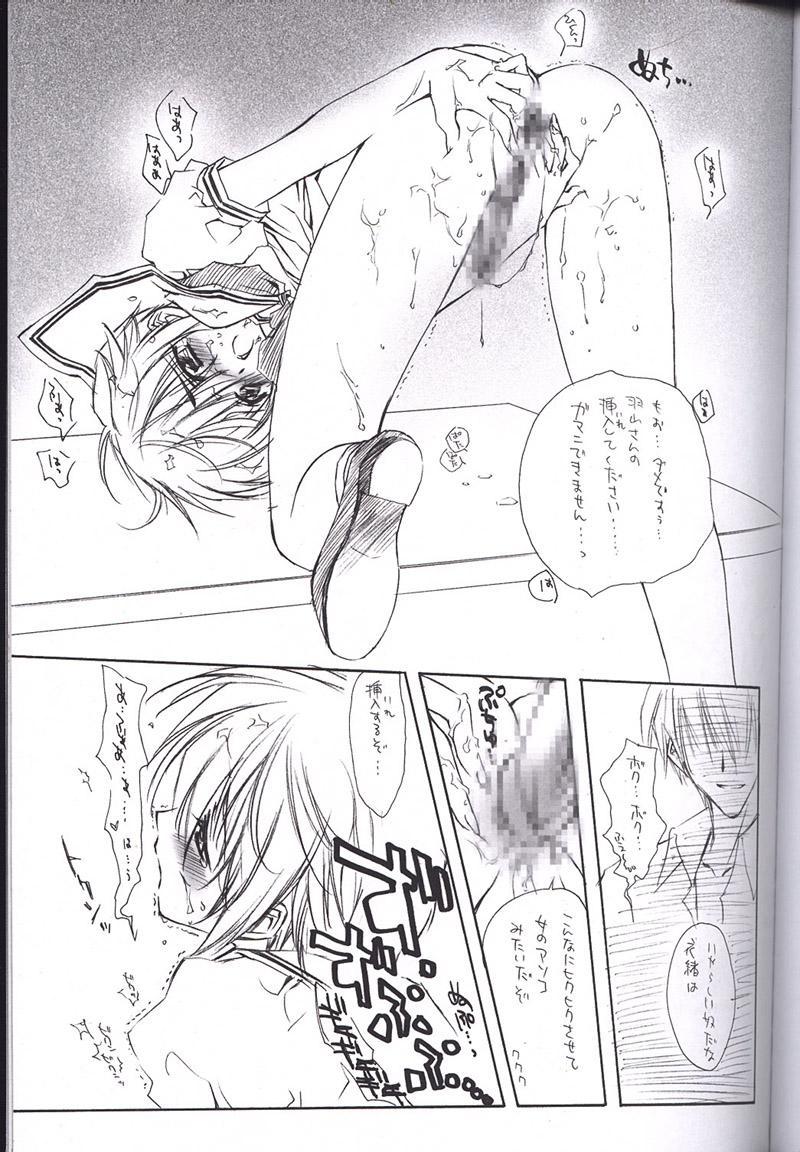 Tsuki Rakuyou Sono San 7
