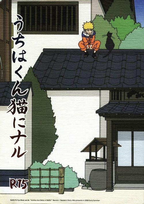 Uchiha-kun Neko ni Naru 0