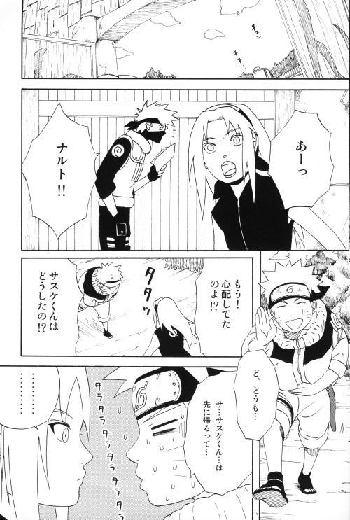 Uchiha-kun Neko ni Naru 13