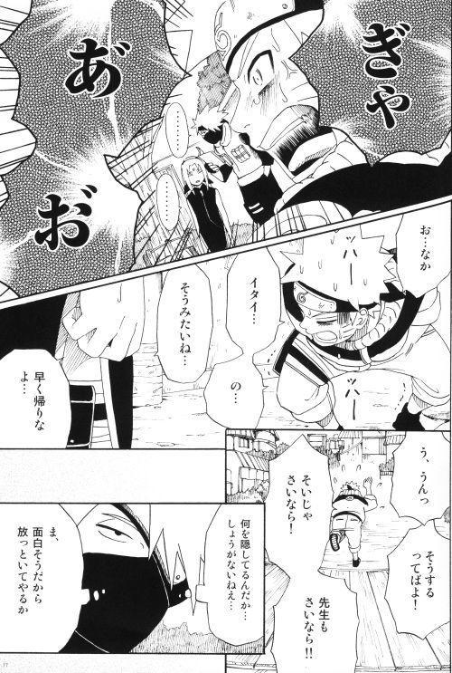 Uchiha-kun Neko ni Naru 15