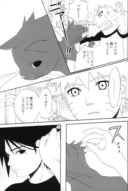 Uchiha-kun Neko ni Naru 17