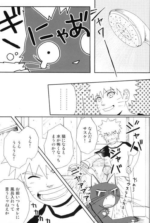 Uchiha-kun Neko ni Naru 19