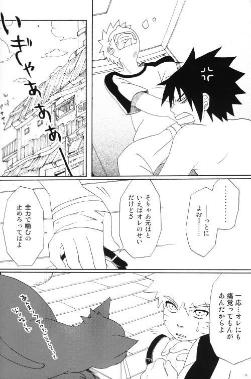 Uchiha-kun Neko ni Naru 22