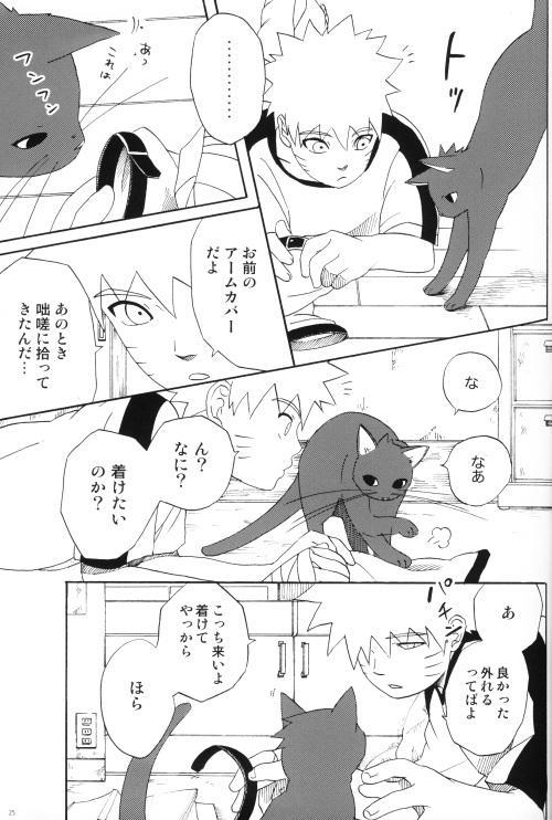 Uchiha-kun Neko ni Naru 23