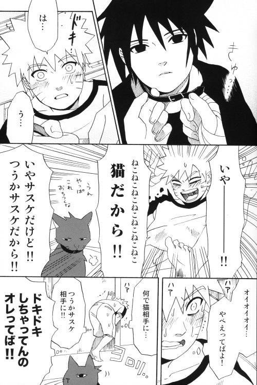 Uchiha-kun Neko ni Naru 25