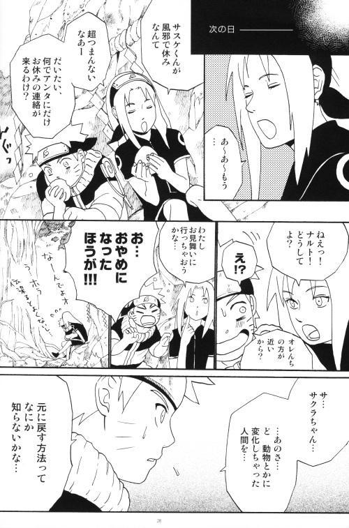 Uchiha-kun Neko ni Naru 26