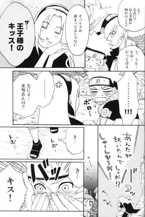 Uchiha-kun Neko ni Naru 27