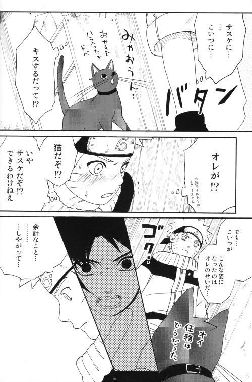 Uchiha-kun Neko ni Naru 28