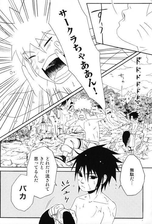 Uchiha-kun Neko ni Naru 2