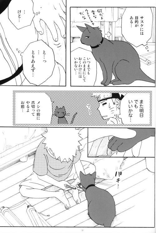 Uchiha-kun Neko ni Naru 29