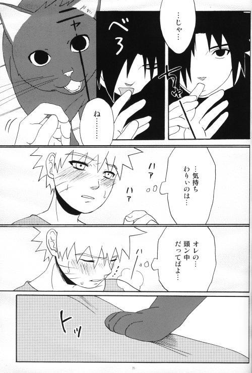 Uchiha-kun Neko ni Naru 33