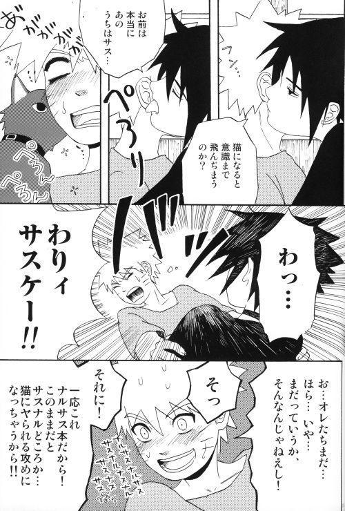 Uchiha-kun Neko ni Naru 35