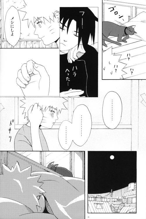 Uchiha-kun Neko ni Naru 36