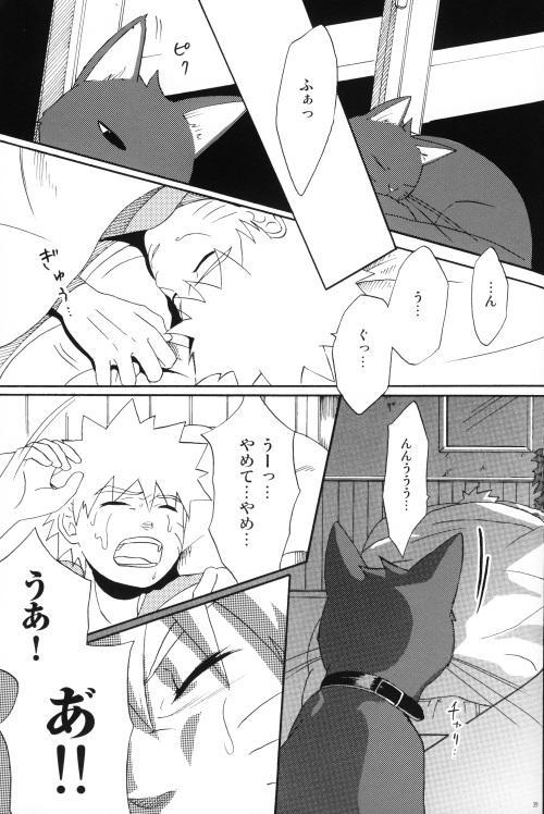 Uchiha-kun Neko ni Naru 37