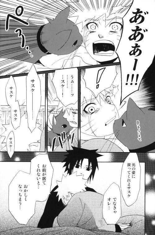 Uchiha-kun Neko ni Naru 38