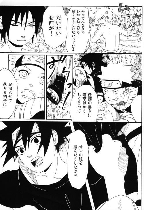 Uchiha-kun Neko ni Naru 3