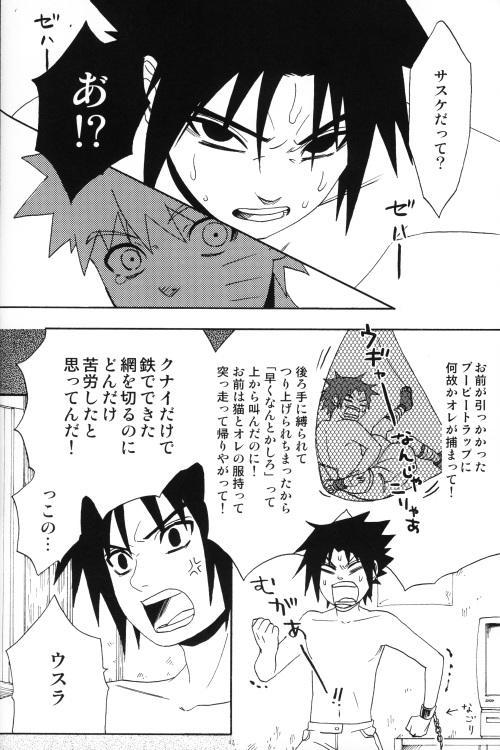 Uchiha-kun Neko ni Naru 40