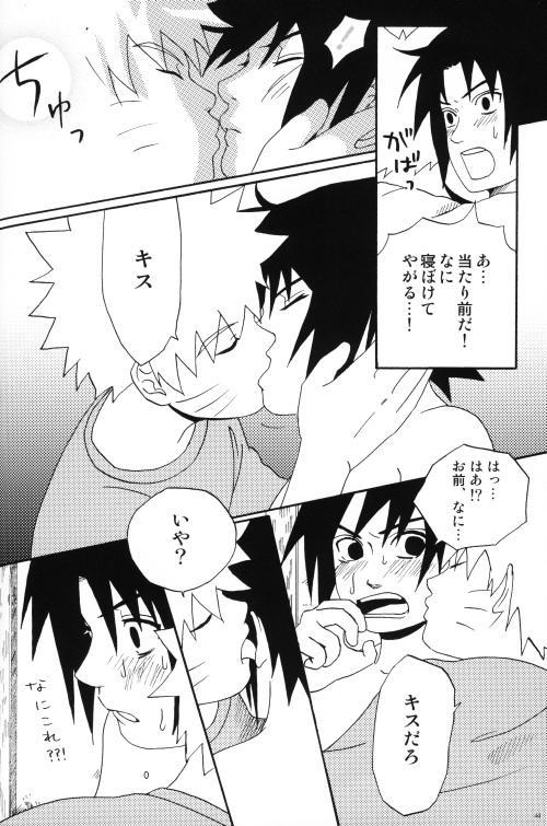 Uchiha-kun Neko ni Naru 42