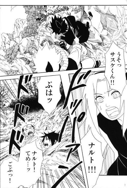 Uchiha-kun Neko ni Naru 4