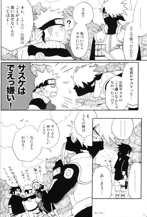 Uchiha-kun Neko ni Naru 50