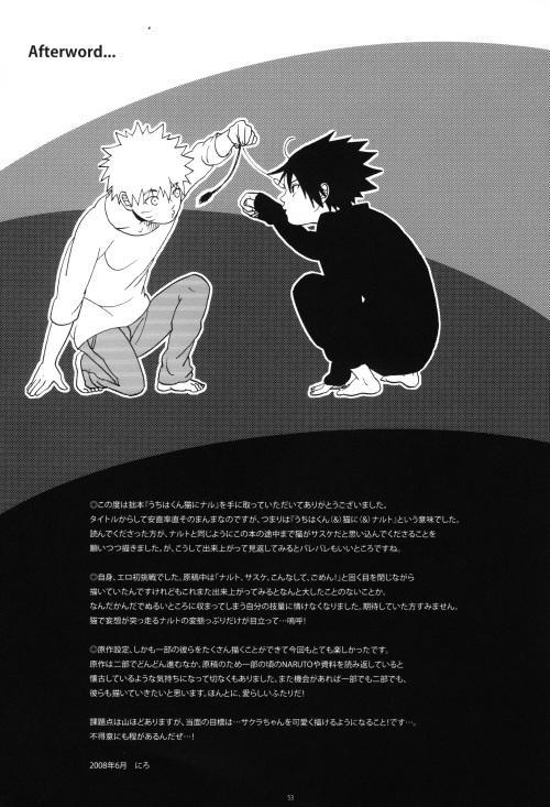 Uchiha-kun Neko ni Naru 51