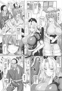 Eirin Sensei Shohou Miss 4