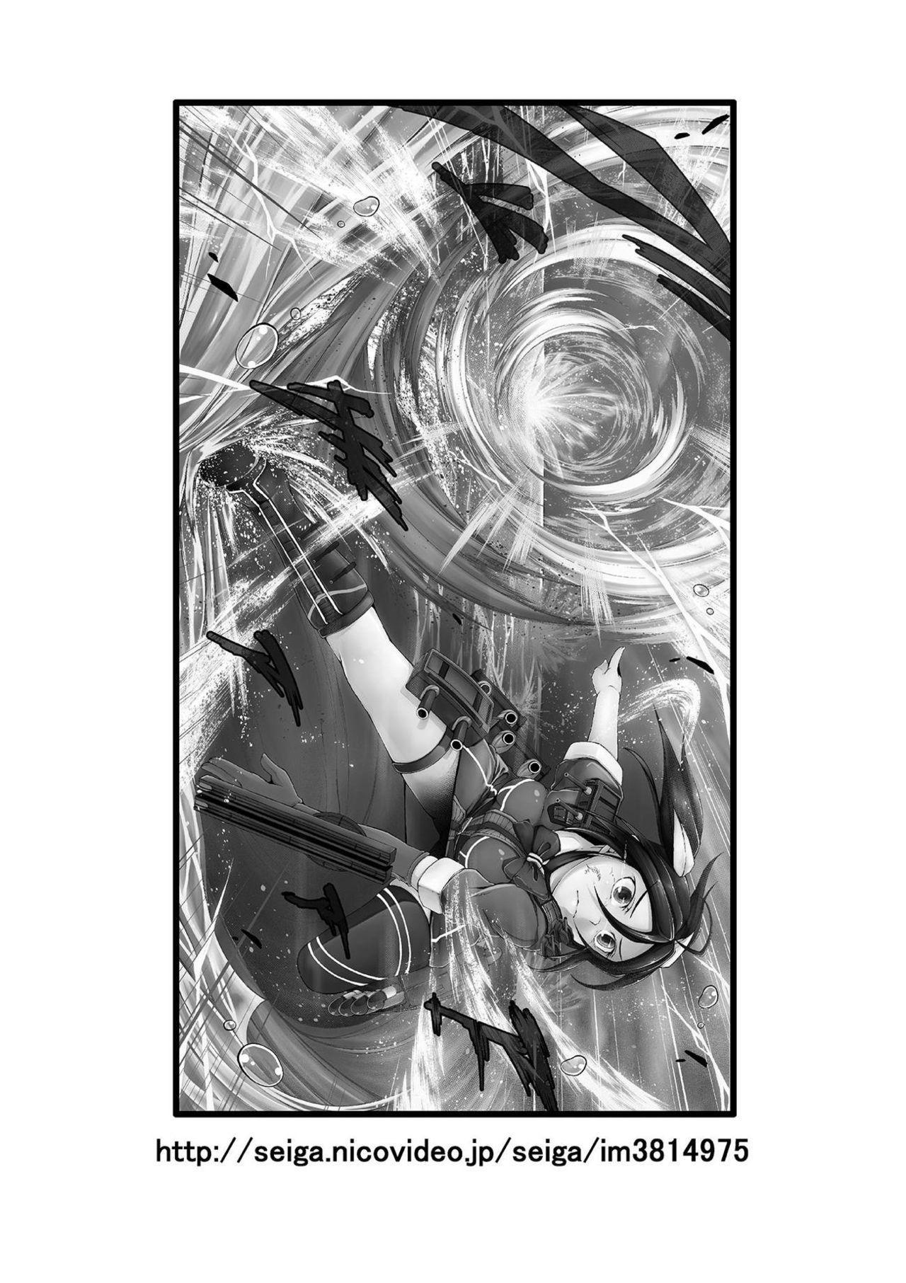 Tone Kai Ni n Keikaku 21