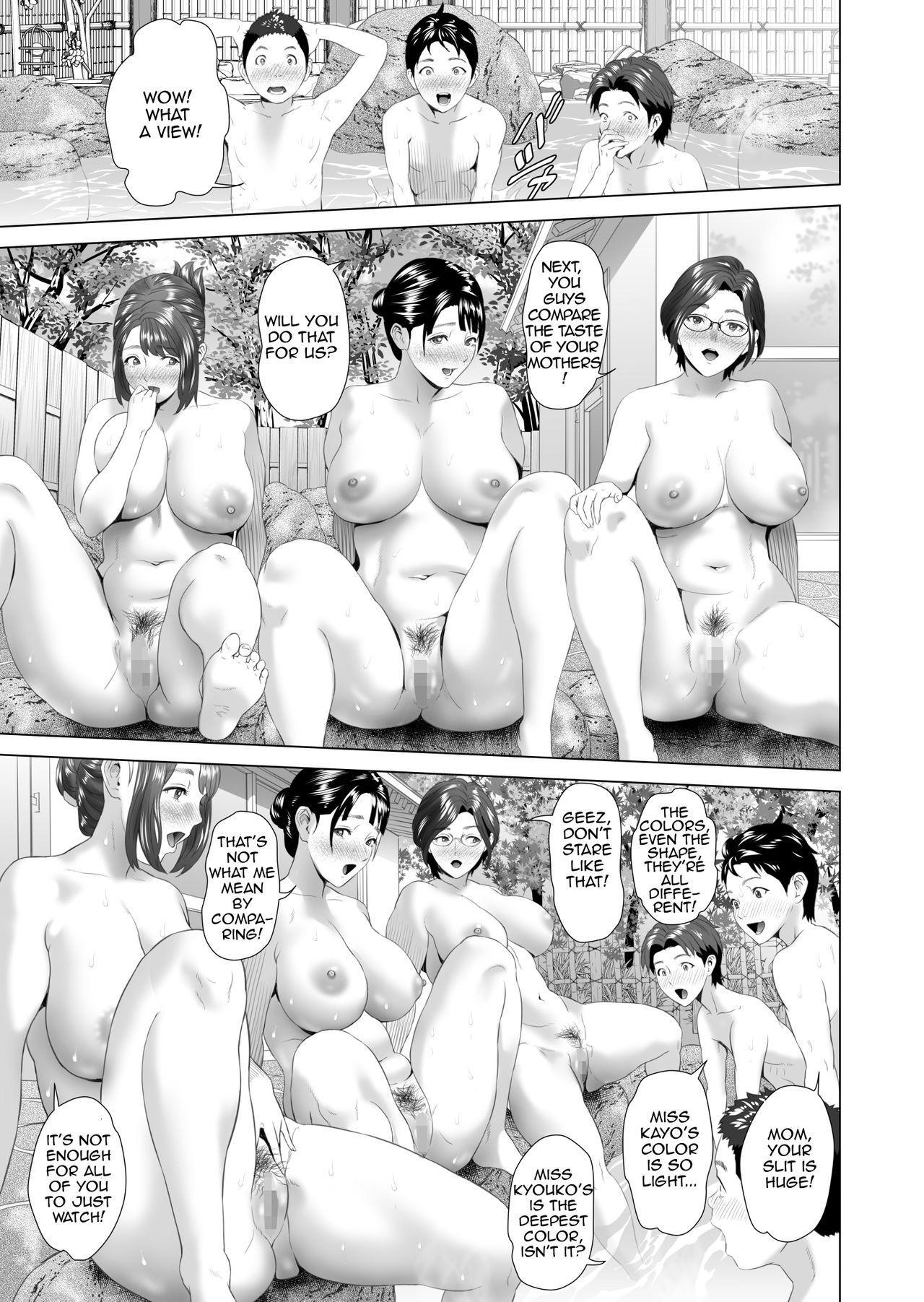 Kinjo Yuuwaku Godou Onsen Ryokou Hen   Neighborhood Seduction Joint Hot Spring Trip 28