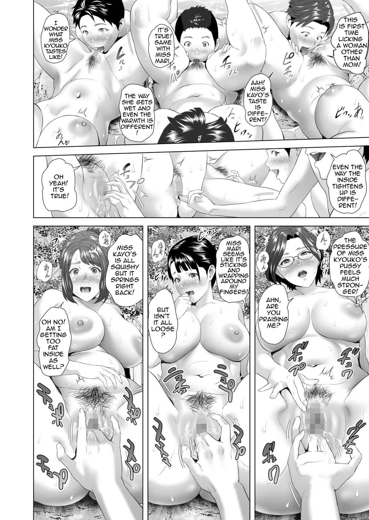 Kinjo Yuuwaku Godou Onsen Ryokou Hen   Neighborhood Seduction Joint Hot Spring Trip 29