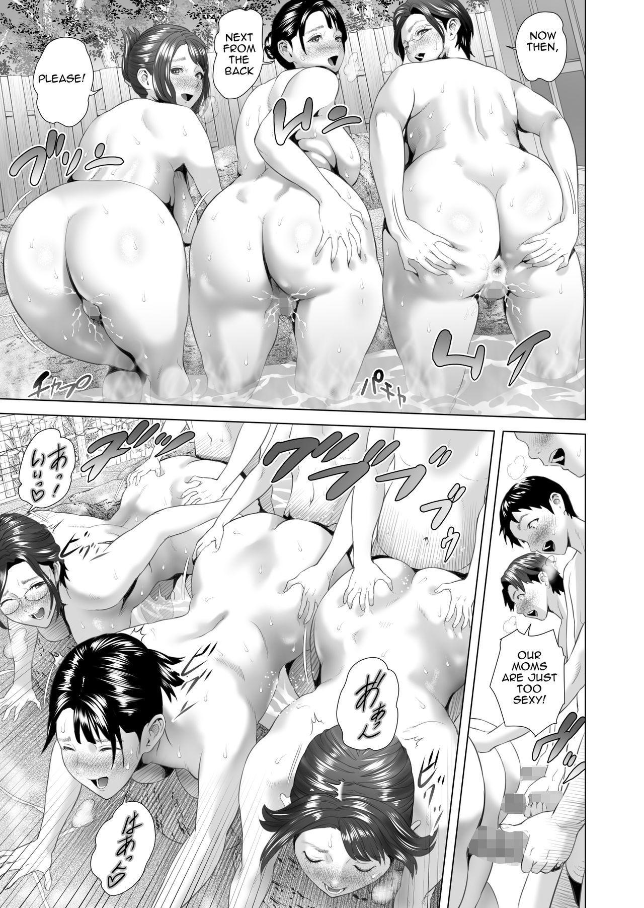 Kinjo Yuuwaku Godou Onsen Ryokou Hen   Neighborhood Seduction Joint Hot Spring Trip 33