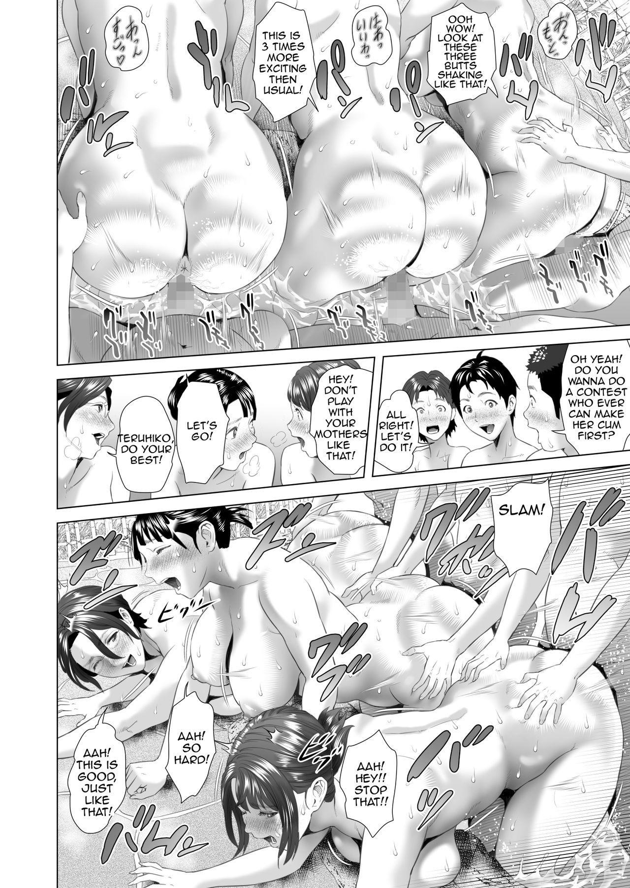 Kinjo Yuuwaku Godou Onsen Ryokou Hen   Neighborhood Seduction Joint Hot Spring Trip 34