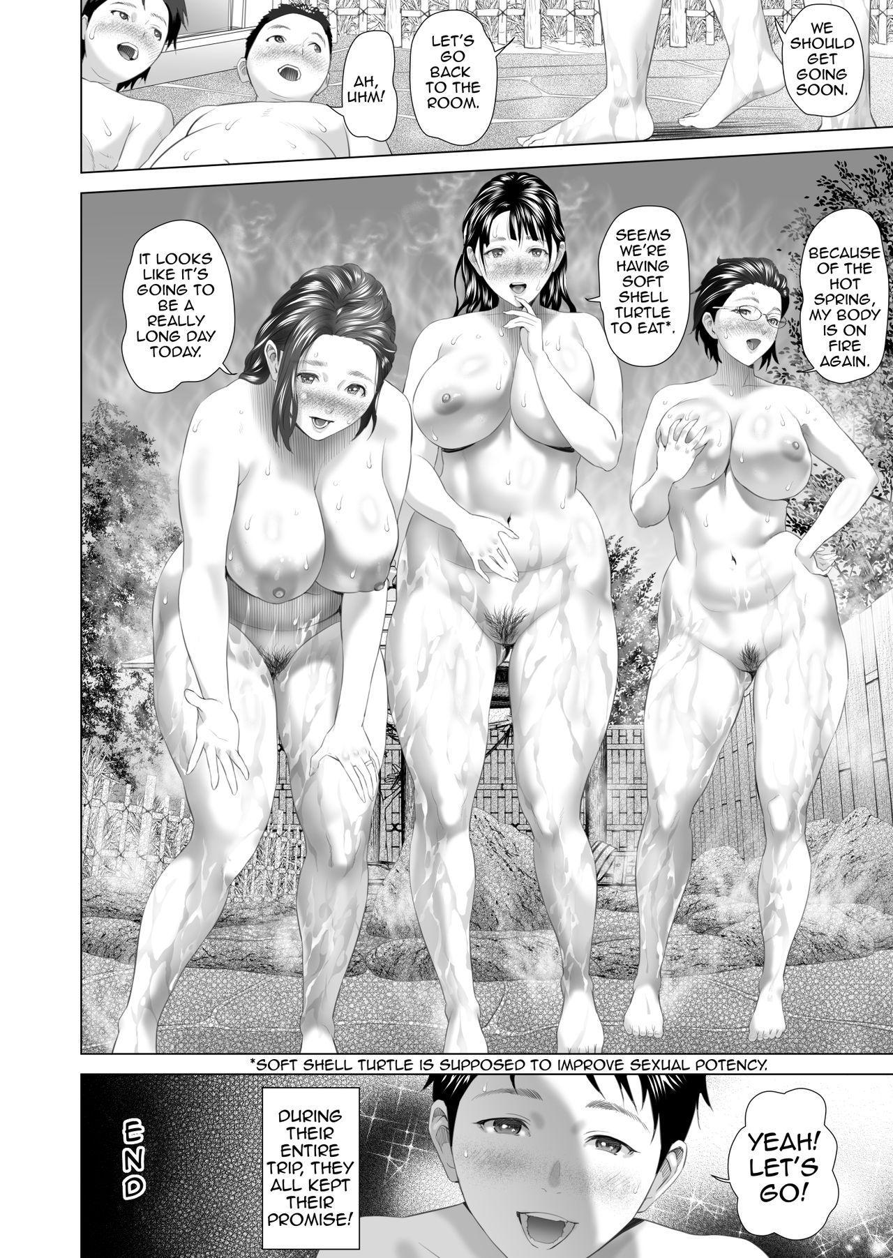 Kinjo Yuuwaku Godou Onsen Ryokou Hen   Neighborhood Seduction Joint Hot Spring Trip 46