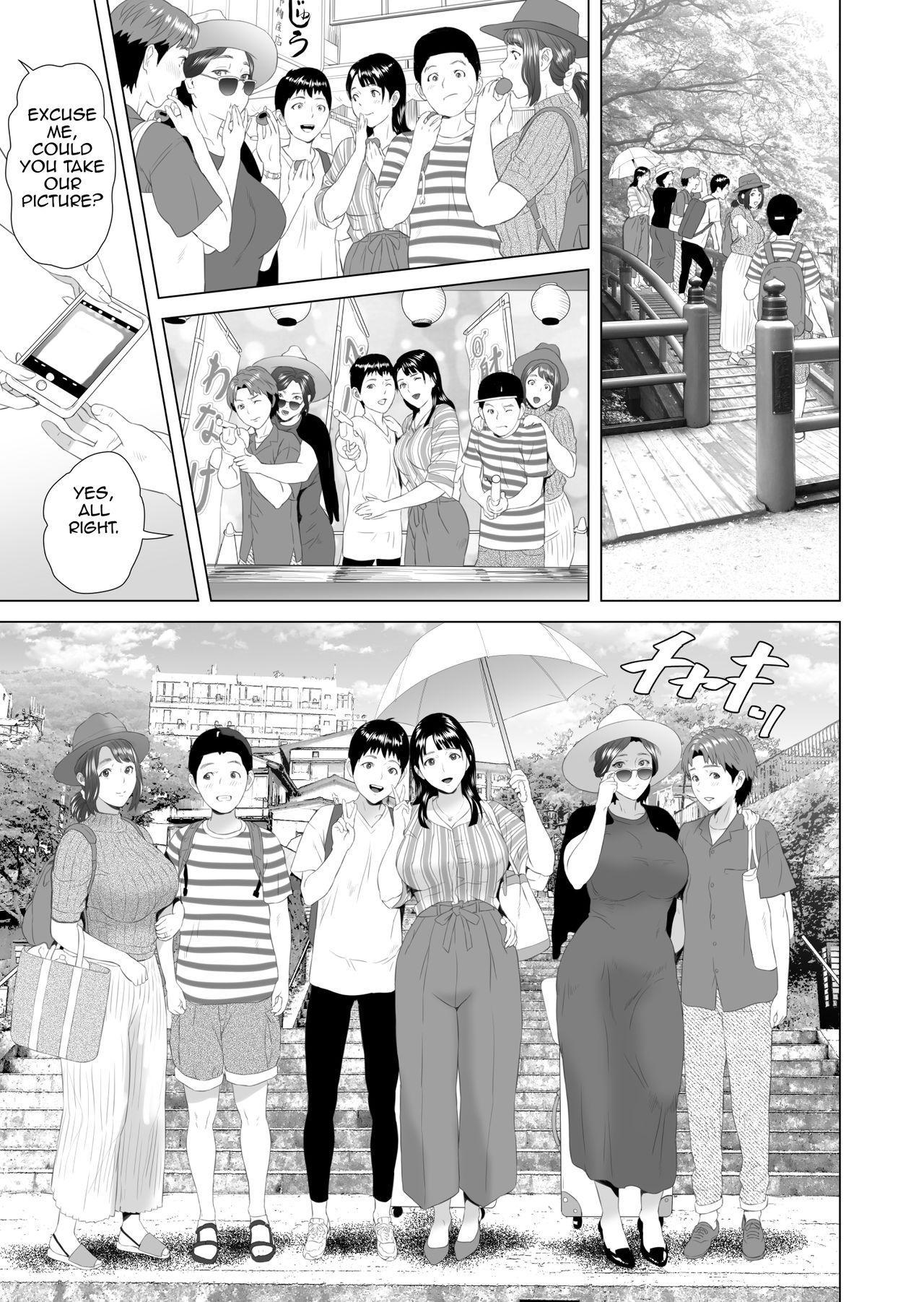 Kinjo Yuuwaku Godou Onsen Ryokou Hen   Neighborhood Seduction Joint Hot Spring Trip 8