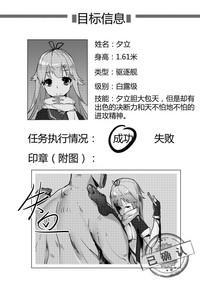 Killings Start Zenmen Shutsugeki 9