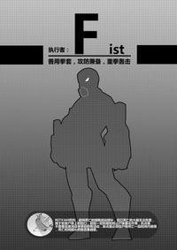 Killings Start Zenmen Shutsugeki 5