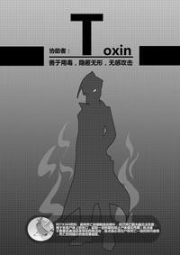 Killings Start Zenmen Shutsugeki 6