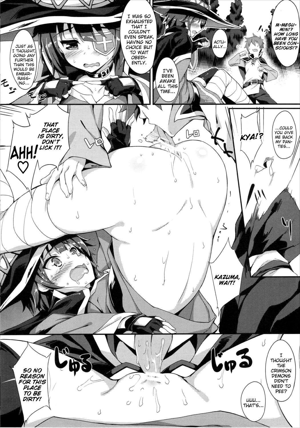 Megumin no Bakuretsu Mahou After | Megumin's Explosion Magic After 8