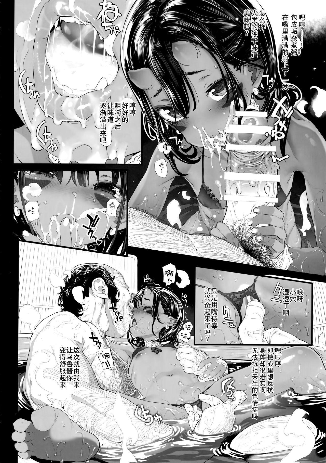 Ikai Seido 13