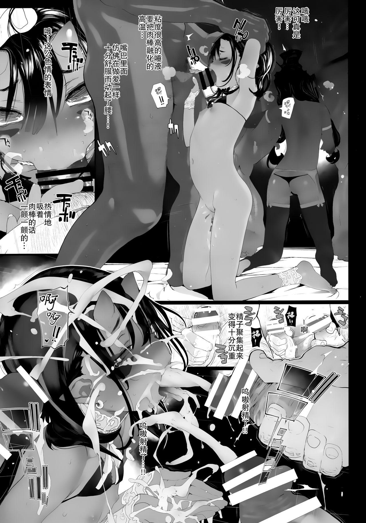 Ikai Seido 20