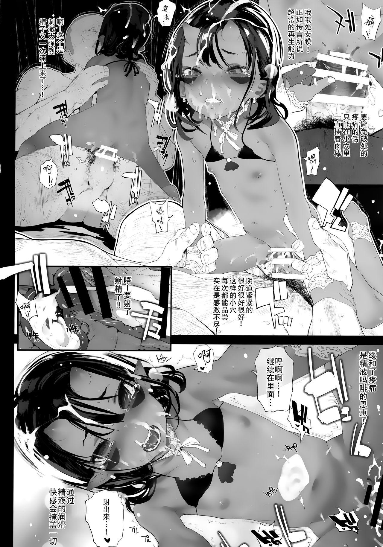 Ikai Seido 21